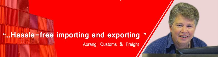 Aorangi Customs